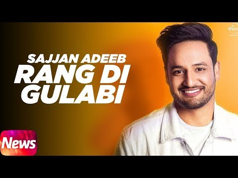 News | Rang Di Gulabi | Sajjan Adeeb | Preet Hundal | Releasing on 28th Dec 2017
