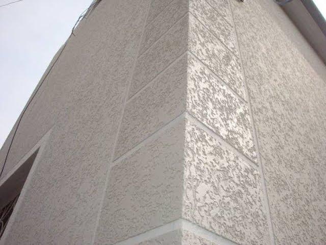 Куплю шубу из бетона бетоны вакансии