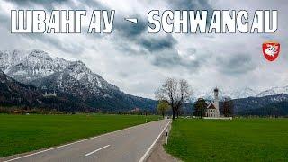 видео Сказочная деревня Обераммергау — то что стоит посетить в Германии