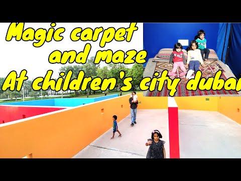 "childrens city magic carpet    dubai creeek park maze-children's city magic carpet    vijji""s trend"
