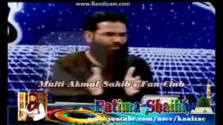Khana Khate Waqt Pani Pina Ka Sunnat Tareeqa By Mufti Akmal Qadri