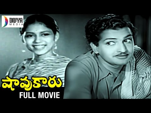 Shavukaru Telugu Full Movie | NTR | Janaki...