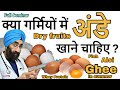 How to Eat Ghee, Eggs, Alsi & Dry fruits in Summer? Full DIET + Public Q&A | Dr.Education