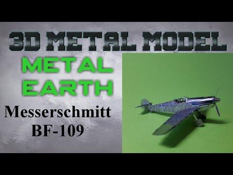 Metal Earth Build - Messerschmitt BF-109