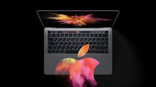 Презентация нового MacBook Pro за 8 минут на русском языке!