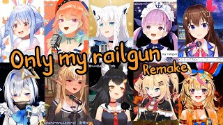 Download Hololive Sings - Only my Railgun (Remake)