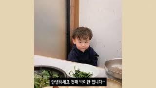 한앤든의 일상 첫 공개!