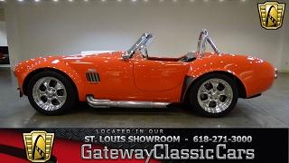 #7224 2004 Factory FIve AC Cobra - Gateway Classic Cars St. Louis