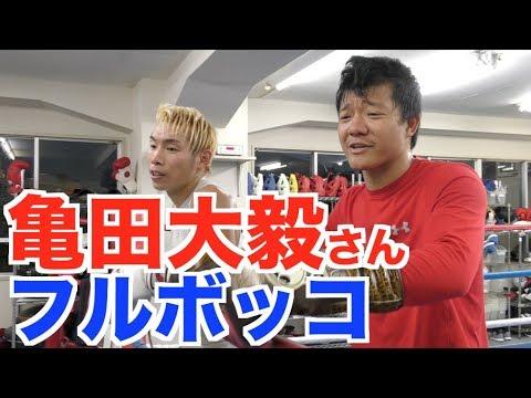 亀田大毅�ん�スパーリング����