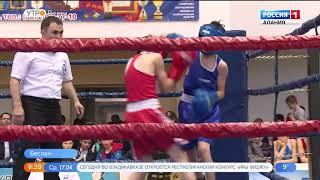 В спортивно оздоровительном комплексе   Беслана   проходит первенство СКФО по боксу среди юноше