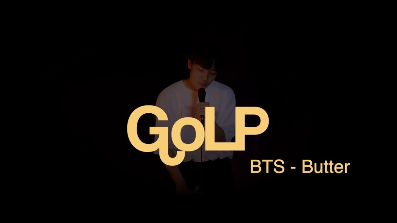R&B Ver. BTS(방탄소년단) - 'Butter' Cover