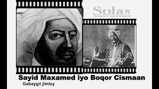 gabaygii-jiinley-ee-sayid-maxamed-u-tiriyey-boqor-cismaan-lyrics