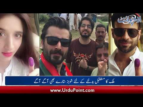 Mahira Khan give her statement about not casting her vote - chit chat corner with Zaofishan Naqvi