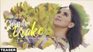 Chandra Drake (Teaser) Meetii Kalher | Rel. On 24th October | White Hill Music