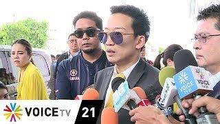 tonight-thailand-'พานทองแท้-มั่นใจสู้คดีถูกกล่าวหาร่วมกันฟอกเงิน