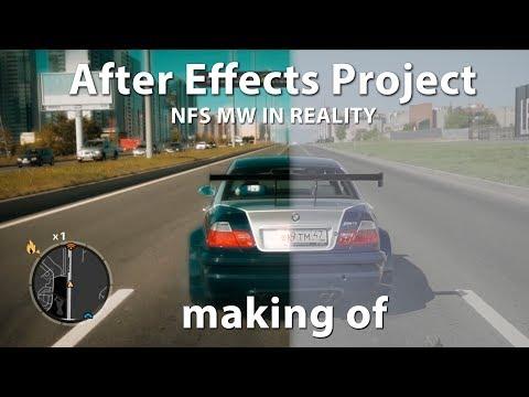 Как сделать NFS MW в After Effects (making Of)