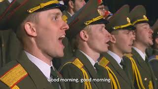 Red Army choir & Gidi Gov - Boker Tov
