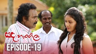 Sanda Hangila | Episode 19 - (2019-01-01) | ITN Thumbnail