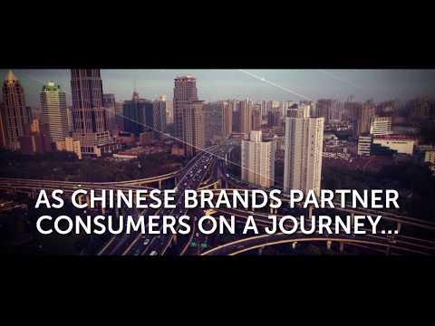 BrandZ China Top 100 | 2016 | Event Intro (English)