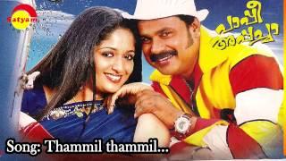 Thammil thammil   -  Pappi Appacha