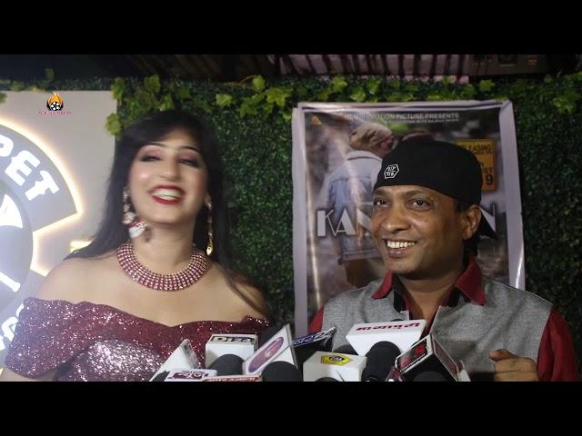 Kandeyaan Punjabi Music Album Launch Arun Bakshi, Gehna, Sunil Pal Namoh Motion Pictures