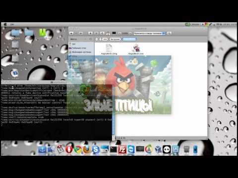 Установка Angry Birds на Ubuntu