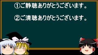 【おもしろゆっくり】国語問題。モフモフを賭けて魔理沙と妖夢が挑戦!果たしてその結果は?