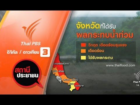 ผลกระทบน้ำท่วม อ.กาญจนดิษฐ์ จ.สุราษฎร์ธานี - วันที่ 09 Jan 2017