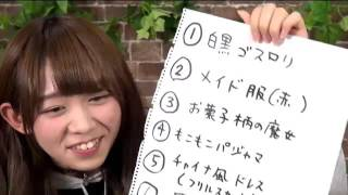 KAWAII☆ROOM わーすた ( The World Standard ) 廣川奈々聖 、 松田美...