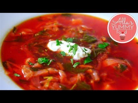 Vegetarian Borscht Recipe | Ukrainian Beetroot Soup