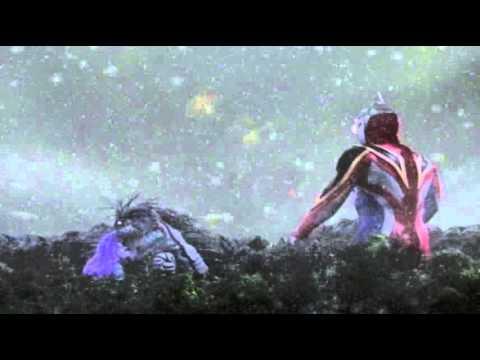 » Free Streaming Ultraman Tiga, Vol. 4: Inheritance of Darkness