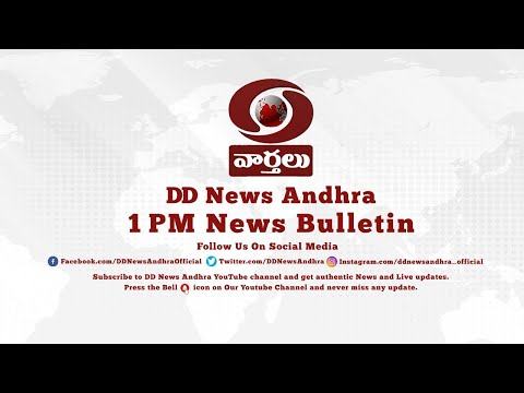 ???? DD News Andhra 1 PM Live News Bulletin 19-10-2019