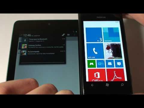 Как передавать файлы по Bluetooth Windows Phone 7.8