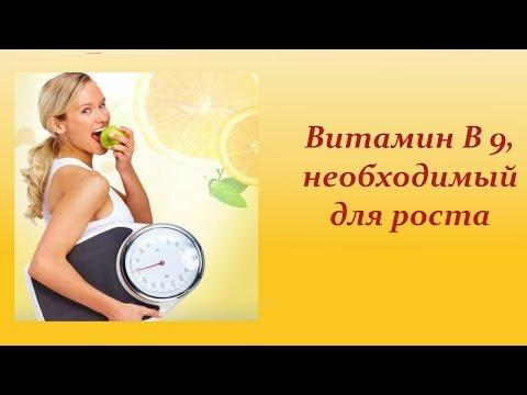 Витамин К2: содержание в продуктах