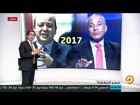 غربال الإعلاميين منذ 2011 .. شاهد ماذا قال محمد ناصر على عمرو أديب و أحمد موسى