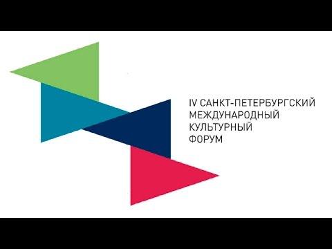 IV Культурный Форум / Социоцирк - Доктор-клоун 2/2 (БЗ 16.12.2015)
