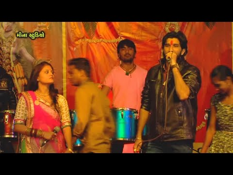 Leb Uthela Bhena Tara    Gujrati Lokgeet Song  Gaman Santhal  Meena Studio  Gujarati Sangeet