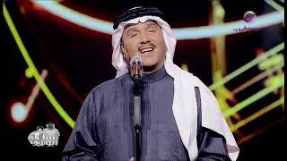 محمد عبده | الأماكن | فبراير الكويت 2019