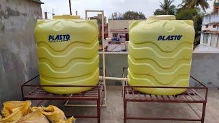 Sintex plasto water tank with stand price details