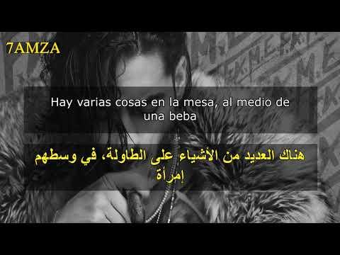 Maluma - Hangover Ft. Prince Royce مترجمة عربي