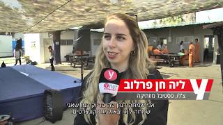 Ynet: Article on Musethica Concerts in Ma'asiyahu & Neve Tirtza Prisons, October 2019