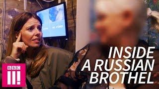 Inside A Secret Russian Brothel: Stacey Dooley Investigates