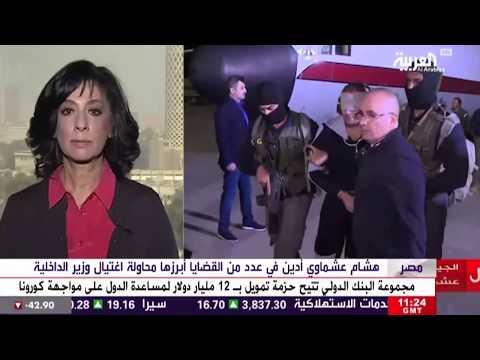"""تنفيذ حكم الإعدام على الإرهابي هشام عشماوي """" أبو عمر المهاجر"""" بعد إدانته في 14 عملية إرهابية ضد مصر"""