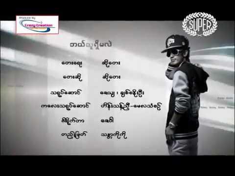 So Tay - Bal Thu Shi Ma Lal (Official Music Video)