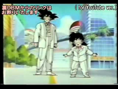 Dragon Ball Z - TV Special