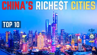 China's Richest Cities 2021   T๐p 10   中国最富有城市 2021