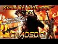 Tom Clancy's Rainbow Six® Vegas 2 - STEAM KEY GIVE AWAY #031 - ( Ended )