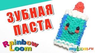 3d ЗУБНАЯ ПАСТА ИЗ РЕЗИНОК Rainbow Loom Bands. Урок 421 | ToothPaste Rainbow Loom