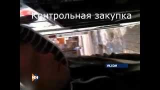 Молодежный антинаркотический спецназ (Барнаул)