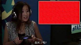 電動遊戲: 青少年版 沉默之丘 P.T. 中文字幕 Part 2